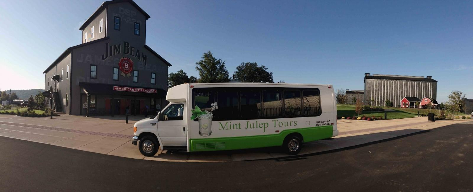 Mint Julep Tour to Jim Beam Distillery