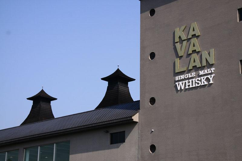 Kavalan distillery - Photo: Kavalan Distillery